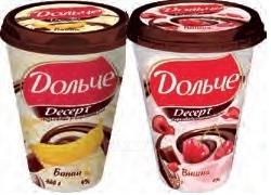 Десерт творожный Президент Дольче 4% в ассортименте, 400 г Киеве