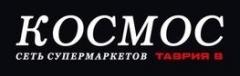 Эпилятор Philips HP 6422/01 Киеве