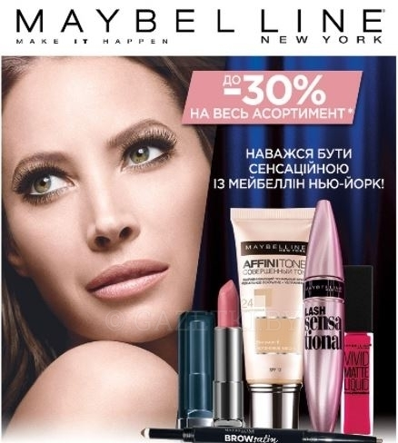 До -30% ТМ MAYBELLINE NEW YORK на весь ассорт.