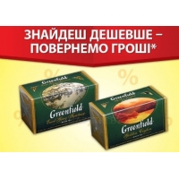 Чай Earl Grey Fantasy/Golden Ceylon, чёрный, (25 ф/п х 2 г) ТМ «Greenfield»