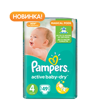 Дитячі підгузки Pampers Economy Pack Active Baby-Dry Maxi 4 (8-14 кг) 49 шт./уп.