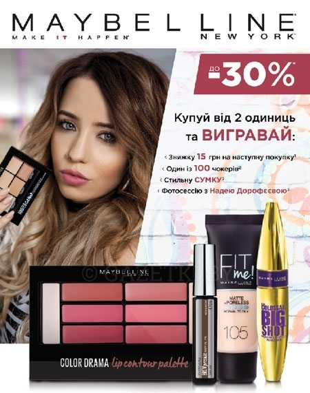 30% MAYBELLINE NEW YORK