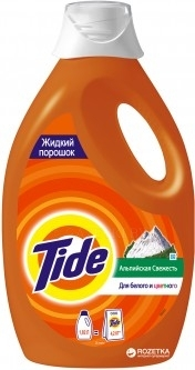 Гель-концентрат Tide Color 1,235 л