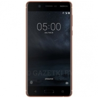 Смартфон Nokia 5 Dual Sim Copper White
