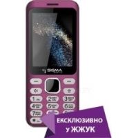 Sigma mobile X-Style 33 Steel Light Pink