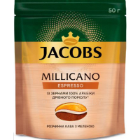 Кофе растворимый «Millicano Espresso», ТМ Jacobs Monarch, 50 г