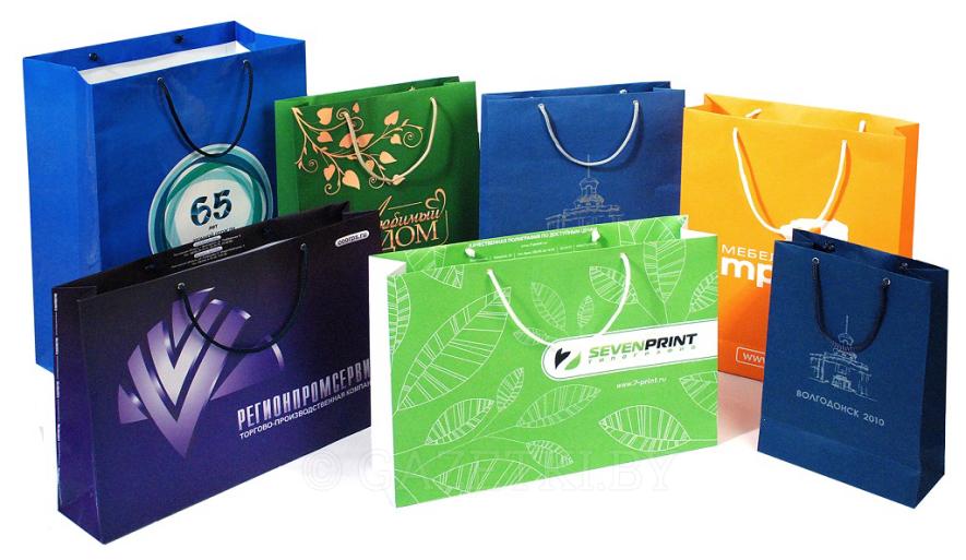 Бумажные пакеты на заказ с логотипом