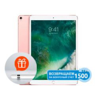 Apple iPad Pro 10.5 512Gb Wi- Fi+4G Rose Gold (MPMH2RK/A)