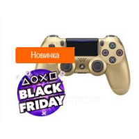 Джойстик DualShock 4 для Sony PS4 V2 (Gold) LE