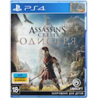 Игра Assassin's Creed: Одиссея для PS4