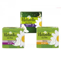"Прокладки Naturella ""camomile normal"" 10 шт в ассорт."