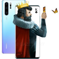 Смартфон Huawei P30 Pro 6/128GB Breathing Crystal