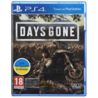 Игра Days Gone (PS4, RUS)