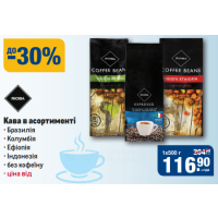 Кофе зернах купить магазин мовенпик