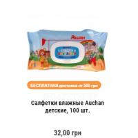 Электрическая зубная щетка купить в тюмени