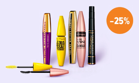 -25% на всі туші для вій Maybelline New York, L'Oreal Paris