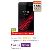 Смартфон Ergo B501 Maximum Black