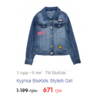 TM BluKids Куртка BluKids Stylish Girl