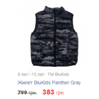 TM BluKids Жилет BluKids Panther Gray