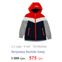TM BluKids Ветровка BluKids Keep