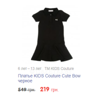 TM KIDS Couture Платье KIDS Couture Cute Bow черное