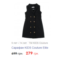 TM KIDS Couture Сарафан KIDS Couture Elite