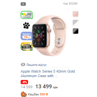 Apple Watch Series 5 40mm Gold Aluminum Case with