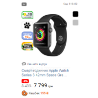Смарт-годинник Apple Watch Series 3 42mm Space Gra