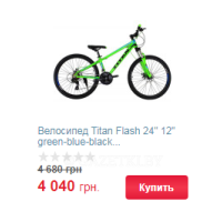 "Велосипед Titan Flash 24"" 12"" green-blue-black"