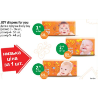 JOY diapers for you