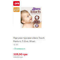 Підгузки-трусики Libero Touch Pants 4, 7-11 кг, 38 шт.