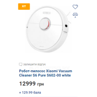 Робот-пилосос Xiaomi Vacuum Cleaner S6 Pure S602-00 white