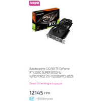 Видеокарта GIGABYTE GeForce RTX2060 SUPER 8192Mb WINDFORCE (GV-N206SWF2-8GD)