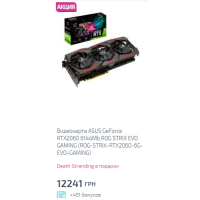 Видеокарта ASUS GeForce RTX2060 6144Mb ROG STRIX EVO GAMING (ROG-STRIX-RTX2060-6G-EVO-GAMING)