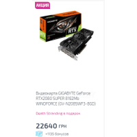 Видеокарта GIGABYTE GeForce RTX2080 SUPER 8192Mb WINDFORCE (GV-N208SWF3-8GD)