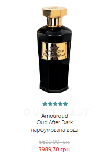 Amouroud Oud After Dark парфумована вода