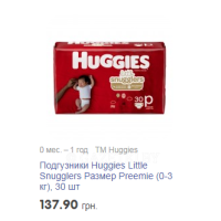 Подгузники Huggies Little Snugglers Размер Preemie (0-3 кг), 30 шт