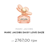 MARC JACOBS DAISY LOVE DAZE