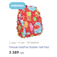 Рюкзак MadPax Bubble Half Red