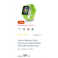 Чехол-бампер Ozaki O!coat для Apple Watch 38cm-Shockband Case Green