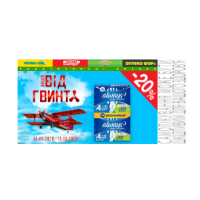 ПРОКЛ. ALWAYS ULTRA NIGHT ДУО №14 2328 (Procter & Gamble)