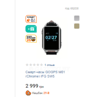 Смарт-часы GOGPS M01 (Chrome) IFG SW5