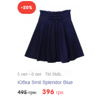 5 лет – 8 лет   TM SMIL Юбка Smil Splendor Blue