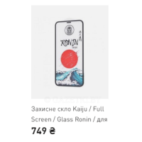 Захисне скло Kaiju / Full Screen / Glass Ronin / для iPhone Xr, 11 / Black
