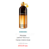 Montale Leather Patchouli парфумована вода