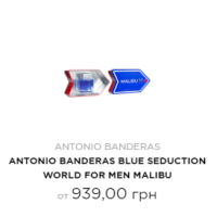 ANTONIO BANDERAS BLUE SEDUCTION WORLD FOR MEN MALIBU