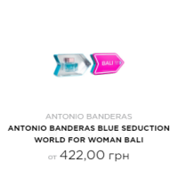 ANTONIO BANDERAS BLUE SEDUCTION WORLD FOR WOMAN BALI
