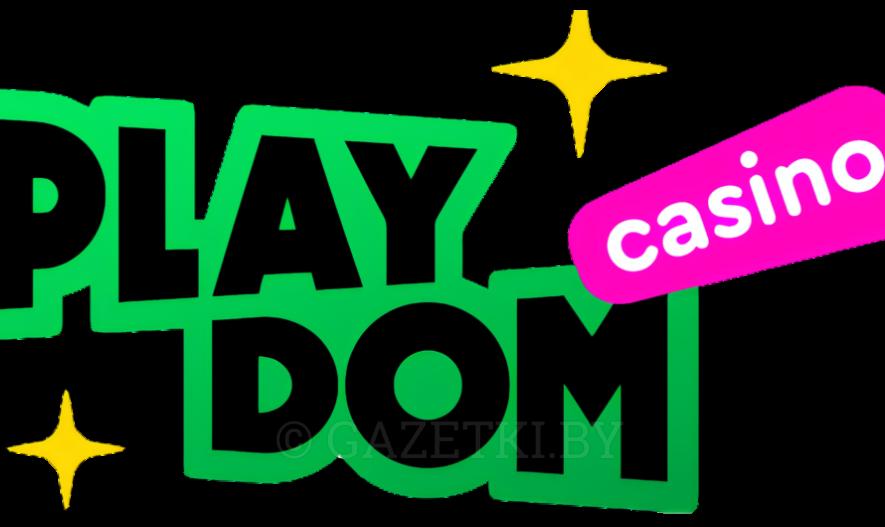 Игровой клуб Playdom