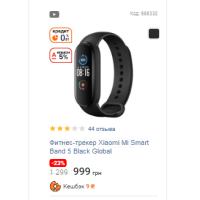 Фитнес-трекер Xiaomi Mi Smart Band 5 Black Global