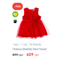 Платье BluKids Red Flower